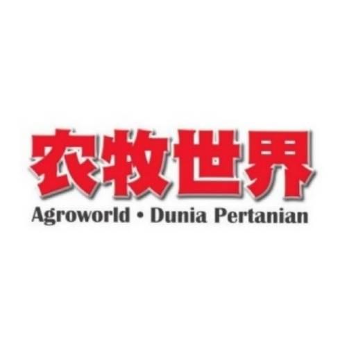 Agroworld Enterprise
