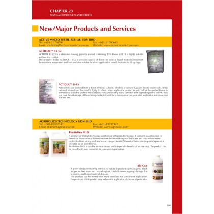 Customized Position - New/Major Products & Services